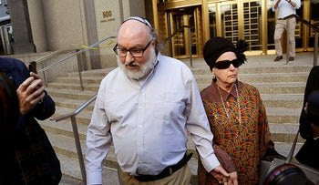 File photo: Convicted spy Jonathan Pollard and his wife, Esther leave the federal courthouse in New York.