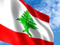 Lebanon flag.jpg