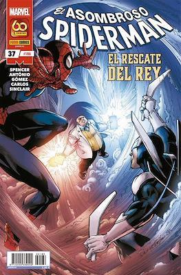 Spiderman Vol. 7 / Spiderman Superior / El Asombroso Spiderman (2006-) (Rústica) #186/37