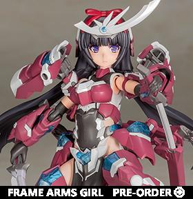 Frame Arms Girl Magatsuki Model Kit