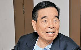 Cheng Yu-tung GBM