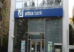 Κορυφώνεται το θρίλερ της ATTICA BANK – Αναστέλλεται η διαπραγμάτευση των μετοχών