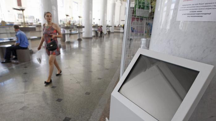 Cyberattaques : trois piratages qui montrent que l'Ukraine est un terrain d'entraînement des hackers prorusses