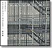 OPX 013CD