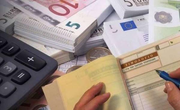 «Ασήκωτα» τα μπλοκάκια: Χιλιάδες επαγγελματίες θα πληρώσουν επιπλέον εισφορές για το 2017