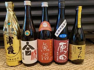 Sake Challenge A