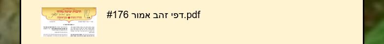 https://drive.google.com/file/d/0B7F4veQTuXCUWEFmTUs5aS1VTzhOYjFDb3JFbi11Qk80Q2dR/view?usp=drive_...