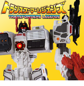 TRANSFORMERS LEGENDS LG-EX METROPLEX EXCLUSIVE