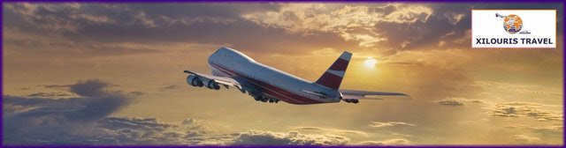 Ο συνδιασμός Αεροπορικού & Οδικού ταξιδιού
