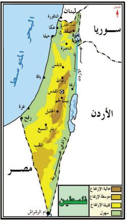 A map of Palestine (Social Studies, Grade 6, Part 1 (2019) p. 57). The Jewish cities in the State of Israel, including Tel Aviv, are absent from the map (Jaffa appears there).