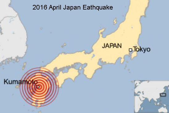 Japan Earthquake -1A