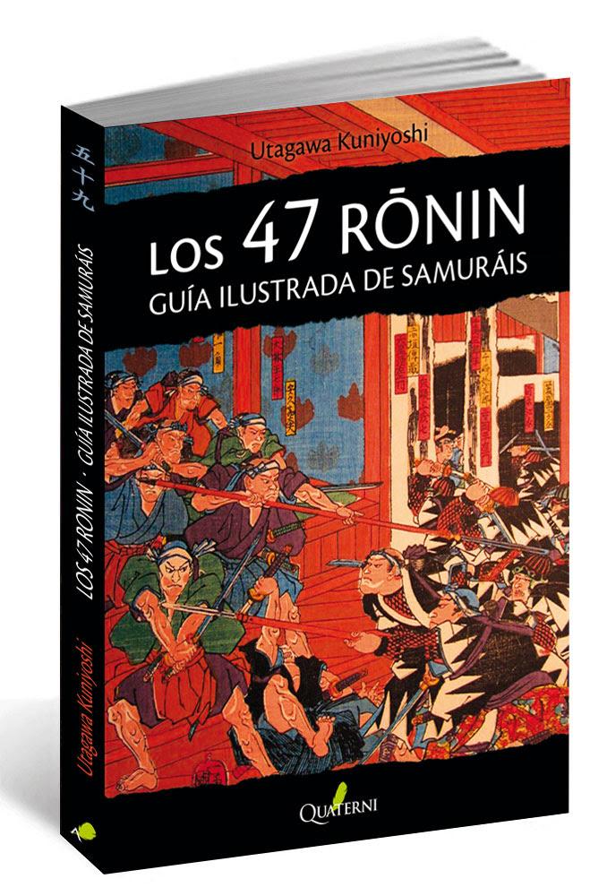 Los 47 Ronin