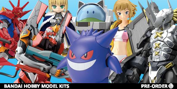 Bandai Model Kits
