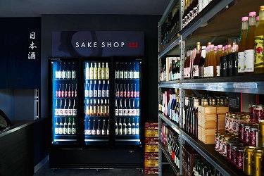 Sake Industry - A Sake Store Down Under B