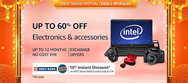 electronics latest gadgets offers