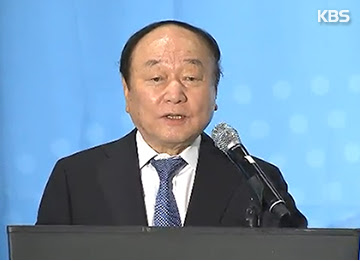 """Unification Possible Once N. Korea's Human Rights Conditions are Improved"""