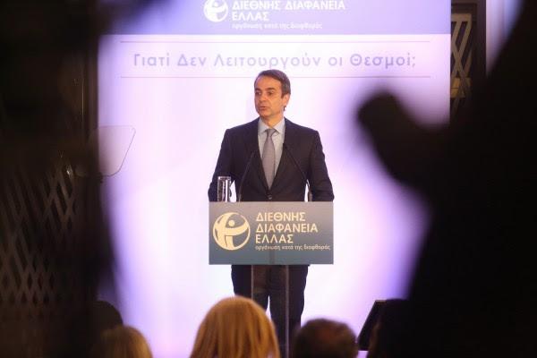 Μητσοτάκης: Η ΝΔ ξαναγίνεται ένα μαζικό λαϊκό κόμμα