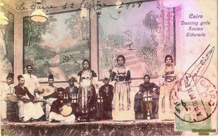 Cairo, 1908