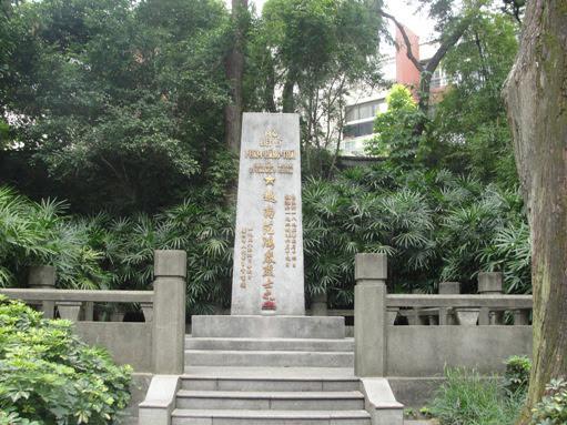 Mộ Phạm Hồng Thái trong nghĩa trang Hoàng Hoa Cương.