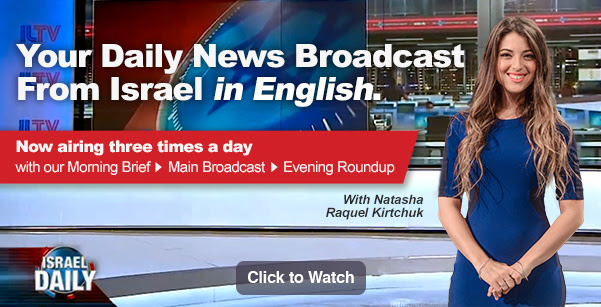 Your Daily News Broadcast From Israel in English.