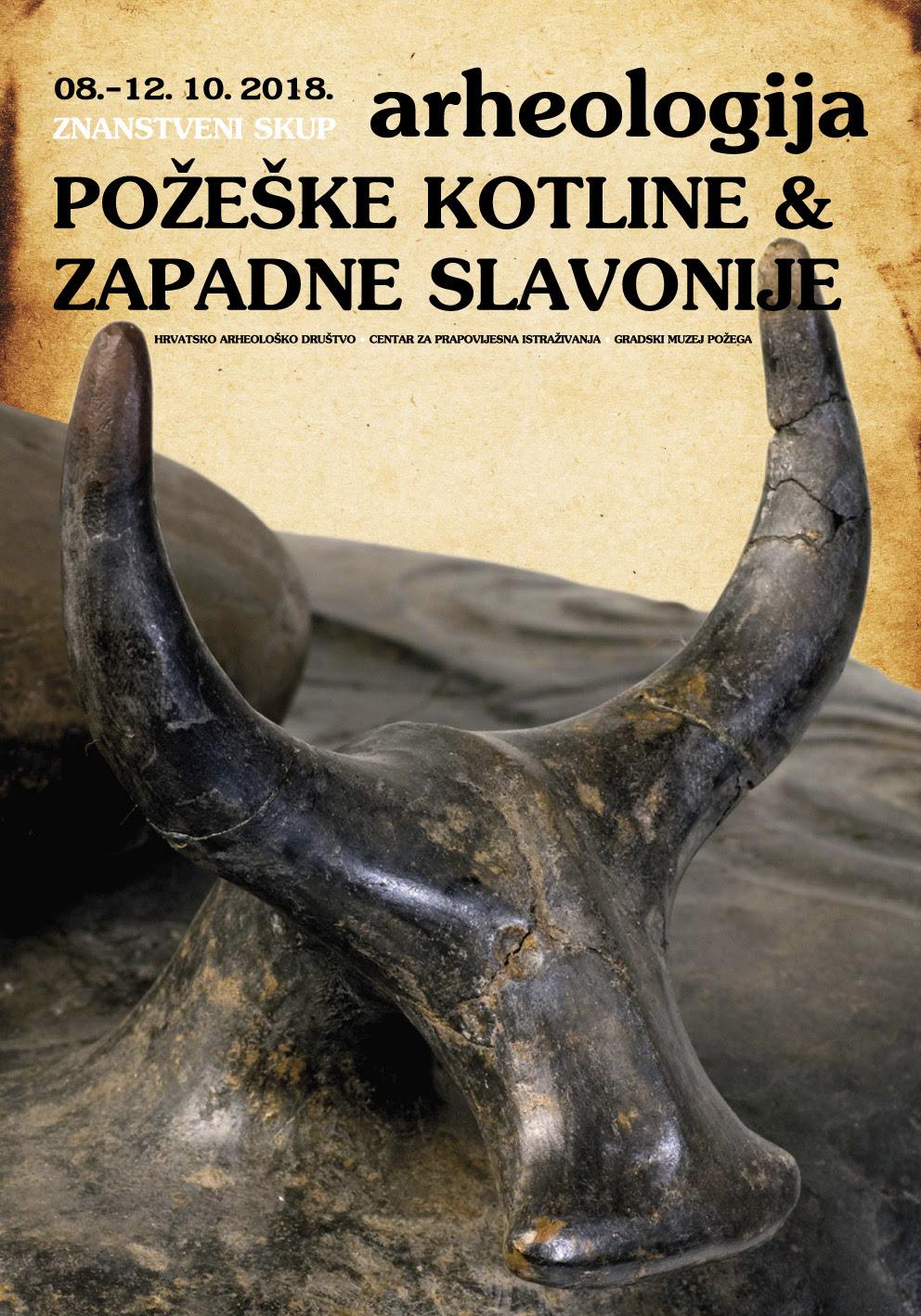HAD – Znanstveni skup 'Arheologija Požeške kotline i zapadne Slavonije' u Požegi (PRESS)