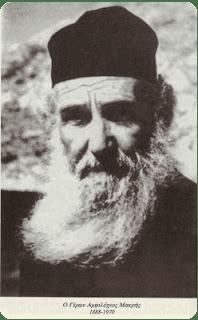 Ο Γέροντας Αμφιλόχιος Μακρής (1888-1970)