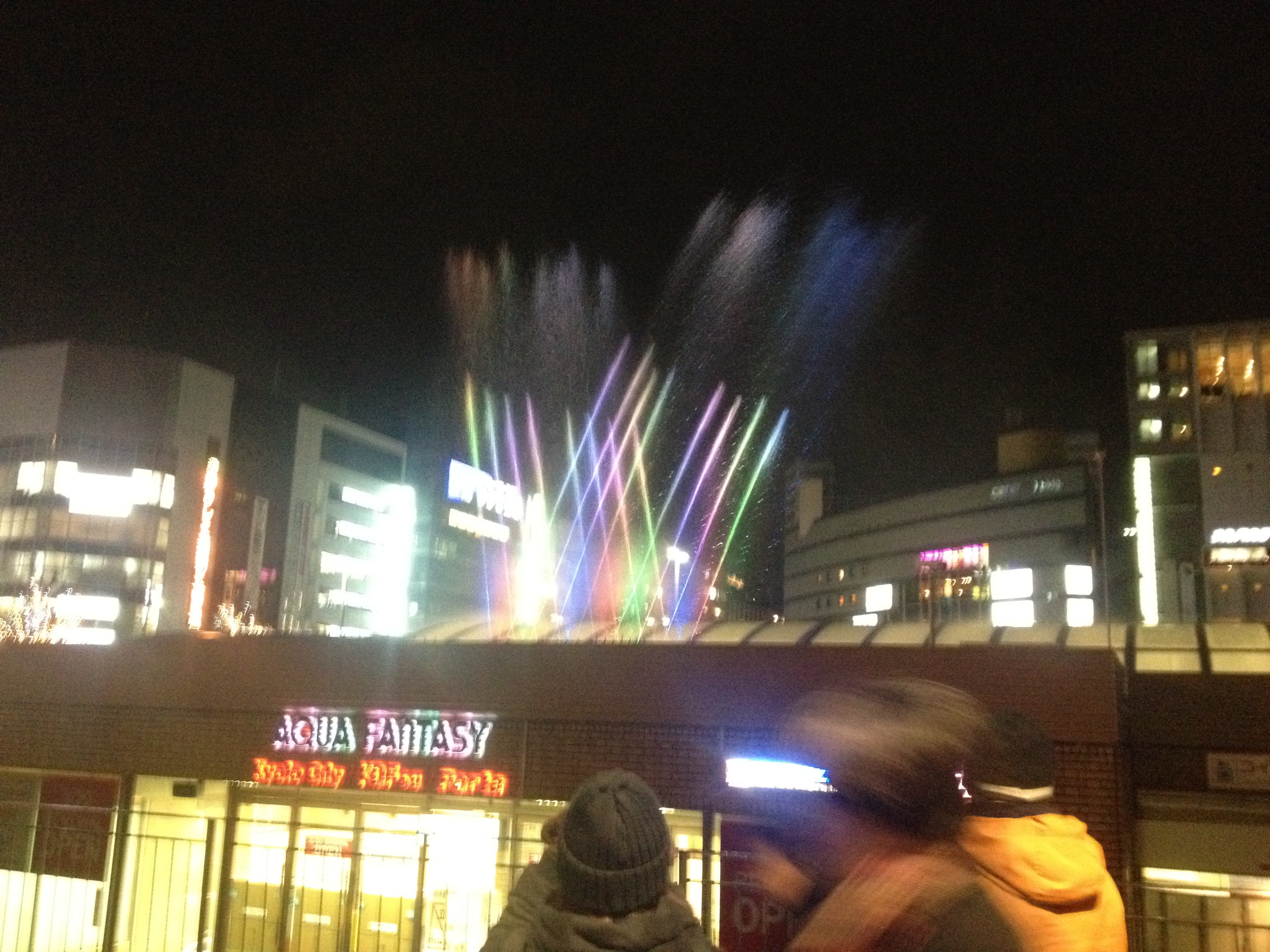 Fountain light show timed to classical music in Kyoto Station.