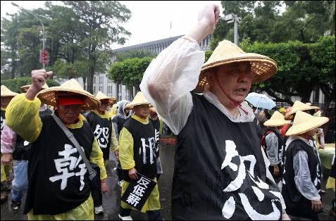 Protestas en Taipéi, China