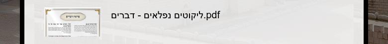 https://drive.google.com/file/d/0B7F4veQTuXCUU0tLbFk4OFIxbVM4eFlZcUJwbUVBWnRxcGxN/view?usp=drive_...