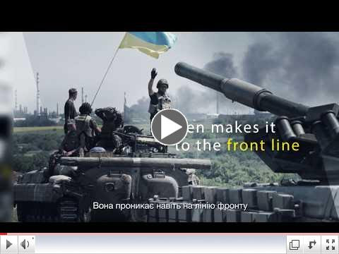 On this Valentine's Day, we honour Ukraine's men and women in uniform, bravely defending their country from Russia's aggression. To view video from the US Embassy in Kyiv, please click on image above