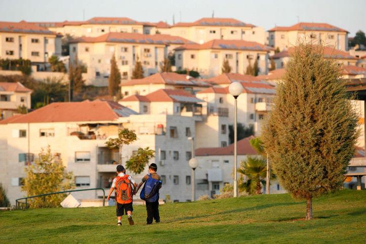 The town of Beitar Ilit in Gush Etzion