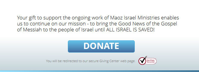 Maoz Donate - NL email
