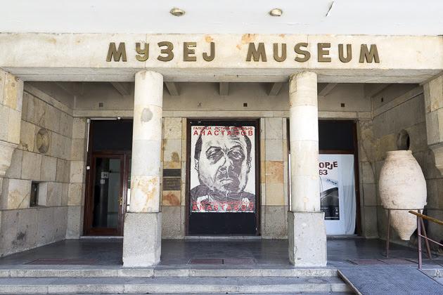 Skopje Museo de la Ciudad