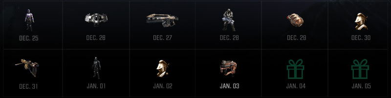 New gifts each day from 25 December to 5 January.