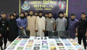 Bangladesh: Muslim International Red Cross employee arrested for jihad terror plotting