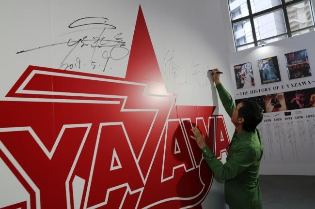 展示会『俺 矢沢永吉』YCC ヨコハマ創造都市センター