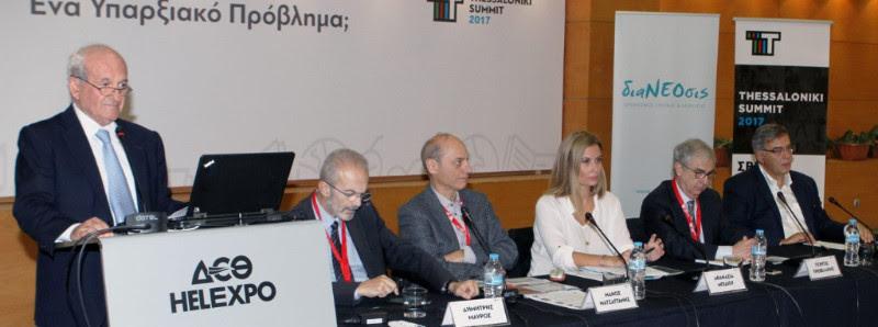 Thessaloniki Summit 2017