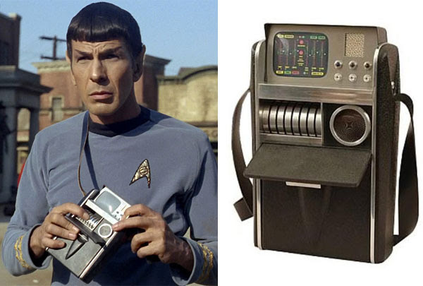 Star Trek trikorder