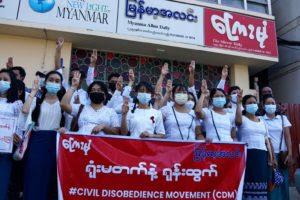 ANRed Frontier Myanmar 1