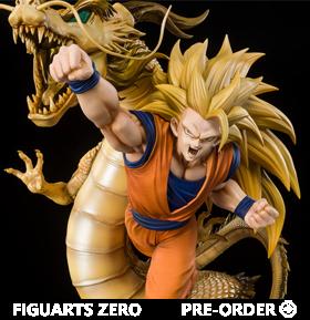 Dragon Ball Z: Wrath of the Dragon FiguartsZERO Super Saiyan 3 Goku