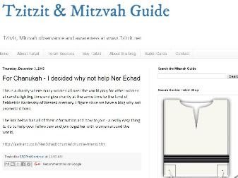 tzisit blog