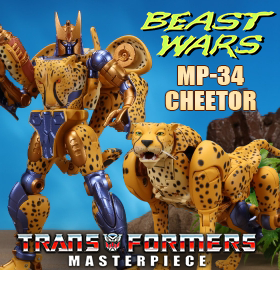 MP-34 MASTERPIECE CHEETOR