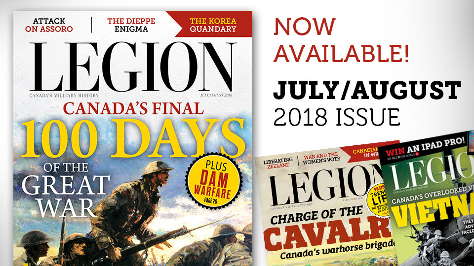 July/August 2018 issue is now available!