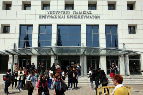 Διορίζονται οι επιτυχόντες εκπαιδευτικοί του ΑΣΕΠ με τον διαγωνισμό του 2008