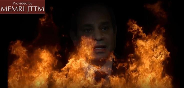 Sisi burning.jpg