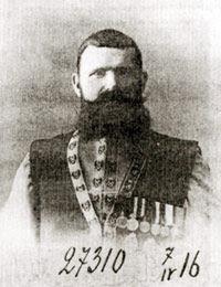 Yastchik2 (200x260, 16Kb)