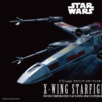 X Wing Starfighter / Star Wars Originals