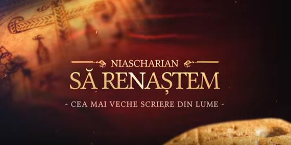 niascharian 1