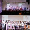 """Good Friends Ladies Choir, '제7회 정기연주회' 개최 """"청소년 자립지원 프로젝트""""로 […]"""