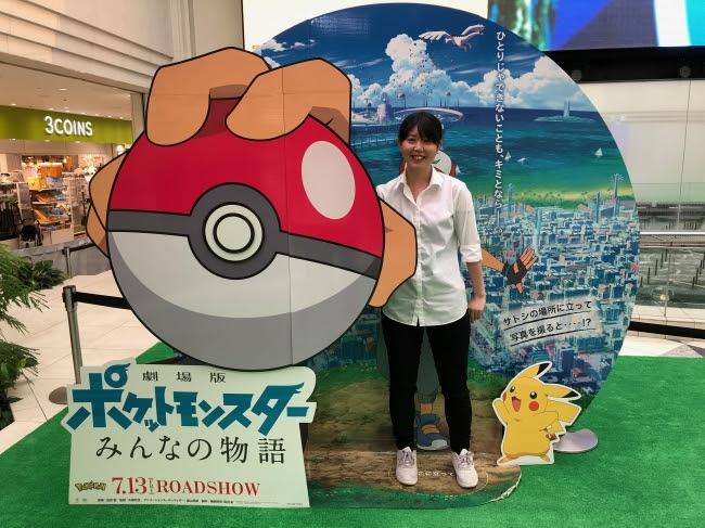 めでたイーブイ!お祝イーブイ!!~ポケモンセンター20周年記念祭~ (C)Pokemon. (C)2018 ピカチュウプロジェクト
